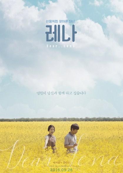 Sinopsis Film Korea Terbaru : Dear Lena (2016)