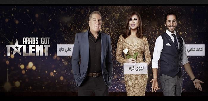 مشاهدة برنامج Arabs Got Talent الموسم الخامس الحلقة 10 اليوم العرض المباشر 6-5-2017 عرب غوت تالنت كاملة HD اون لاين
