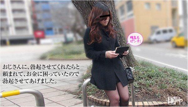 Muramura 062316_411 ムラムラってくる素人 062316_411 おじさんのEDを解消しちゃいました 三宅良子