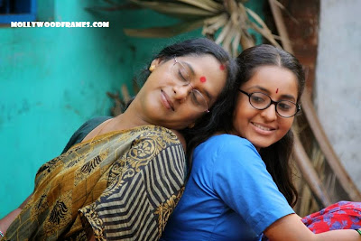 Ottamandaram Malayalam movie stills