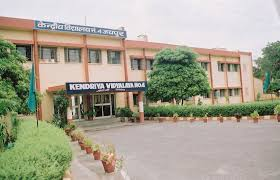 Kendriya Vidyalaya Recruitment 2017,Computer Instructor , Teaching Job, Graduate Teacher (Computer Science),Not Mention @ ssc.nic.in, rajasthan.gov.in,government job,sarkari bharti,gov.vacancy