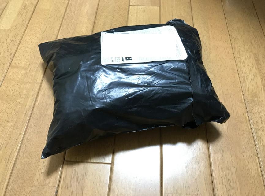 banggoodの荷物は世界を旅する