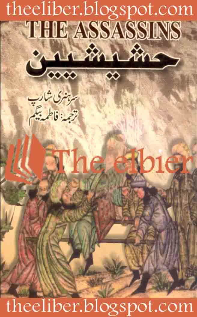 The Assassins/Hashashin PDF Book Free Download - The Eliber