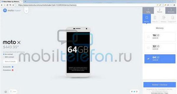 Motorola Segera Rilis Moto X Versi 64GB