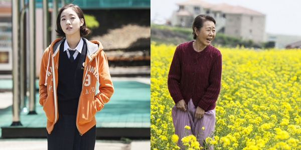 "Film Korea ""Canola"" (2016), Rahasia Antara Remaja dan Lansia"