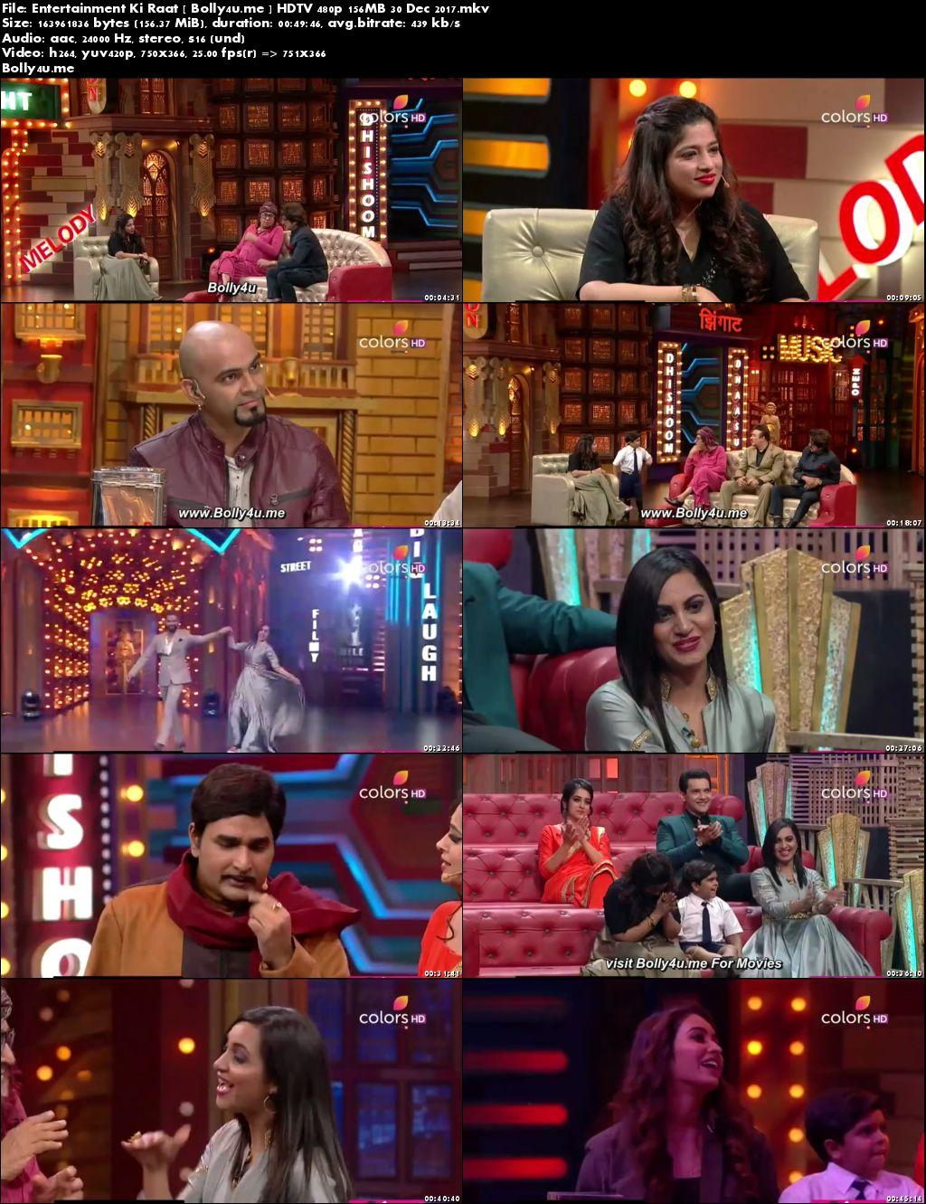 Entertainment Ki Raat HDTV 480p 150MB 30 Dec 2017 Download