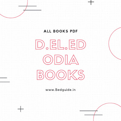 D.EL.ED and NIOS Books in Odia PDF Free Download
