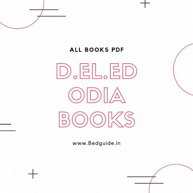 D.EL.ED and NIOS Books in Odia PDF Free Download