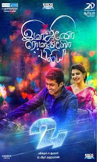 Suriya,Nithya Menen - 24 Movie Latest Valentines Day Posters HD Wallpapers