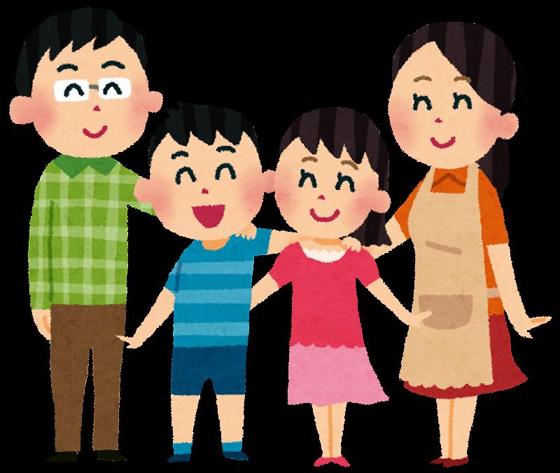 「家族 イラスト」の画像検索結果