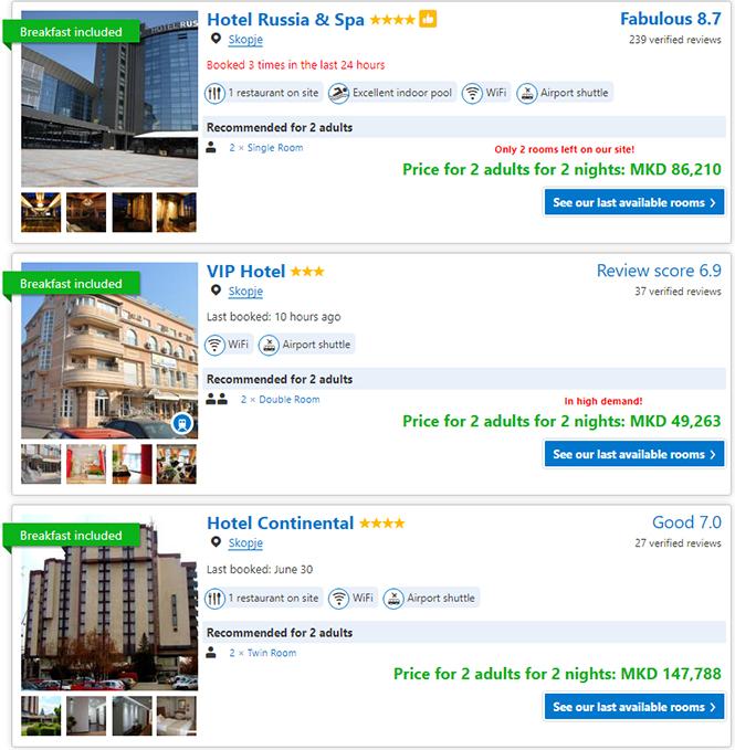 Hunderttausend denar f r hotelzimmer uefa super cup for Hotelzimmer teilen