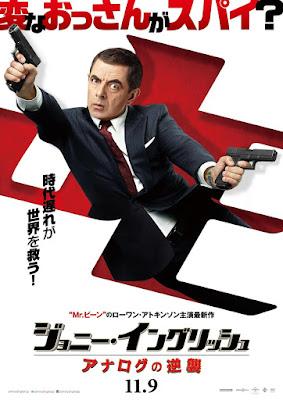 Johnny English Strikes Again Movie Poster 5