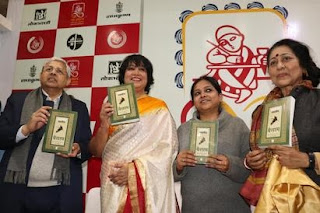 taslima-nasrin-inaugurate-besharam