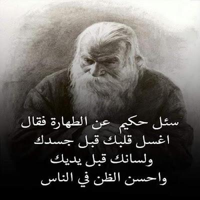 حكم وامثال وكلام من ذهب