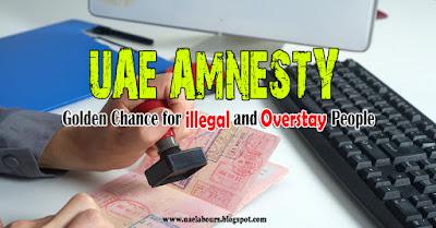 Amnesty in uae for illegal residents, uae amnesty 2019, amnesty in uae