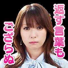 Hajimete Koi wo Shita Hi ni Yomu Hanashi