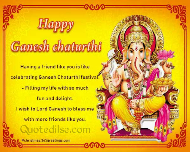 ganesh chaturthi quotes in english 2020