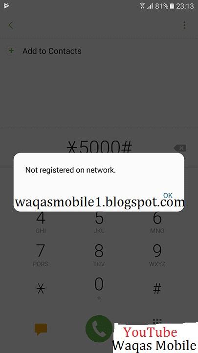 WAQAS MOBILE CENTER KINGRA: how to fix Not Registered On