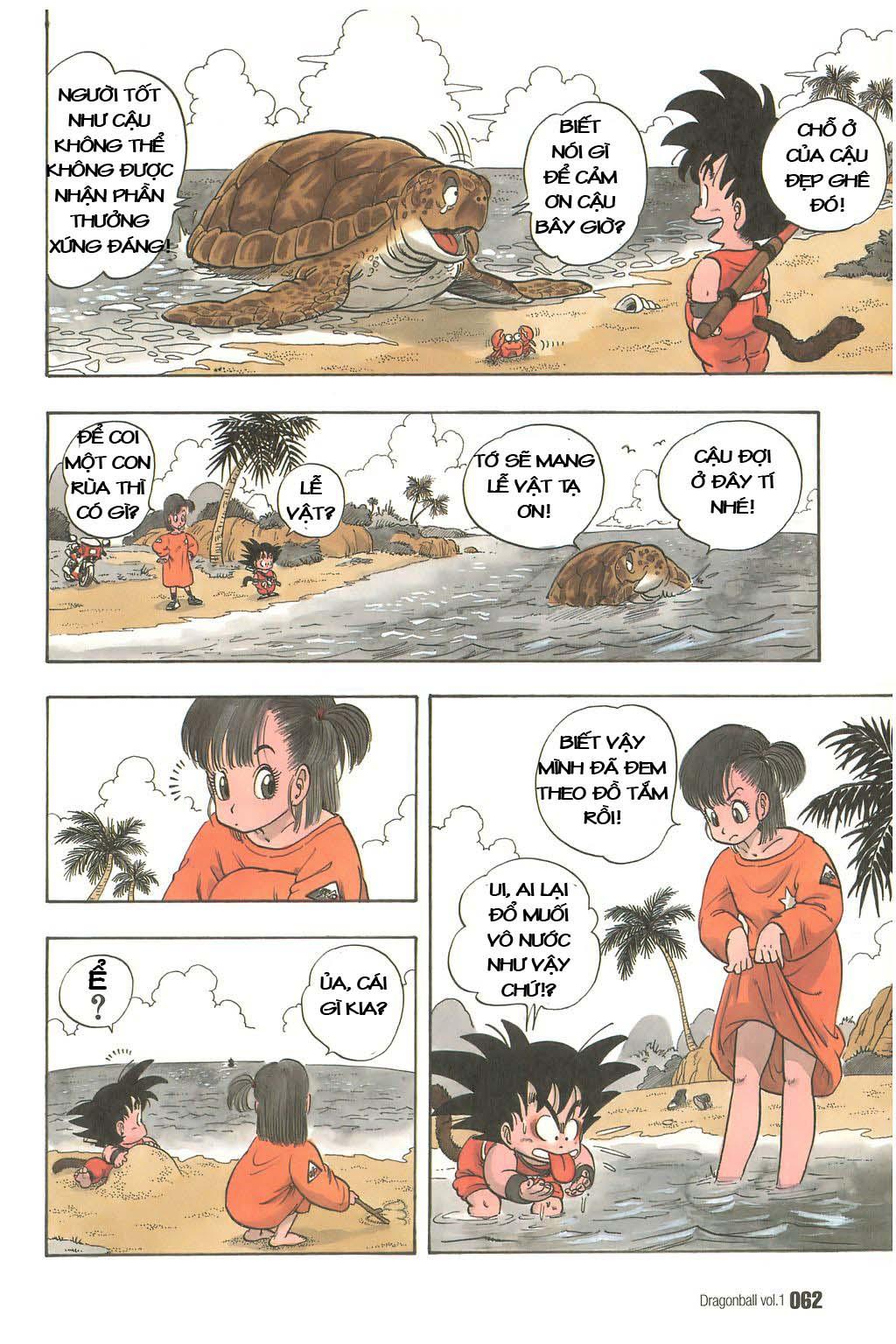 Dragon Ball chap 3 trang 14