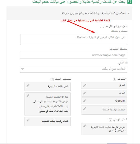تصدر نتائج البحث وسيطر على الصفحة الاولى في جوجل عن طريق هذا المقال ونافس على الصفحة الاولى عن طريق تعلم اساسيات السيو SEO