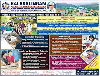 KALASALINGAM UNIVERSITY ADMITION NOTICE