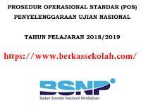 POS UNBK-UNKP Tahun Pelajaran 2018-2019 (SMP, MTs, SMA, SMK, MA) Sederajat