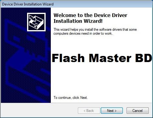 Sprd u2s diag driver free download