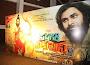 Saptagiri Express movie audio function photos