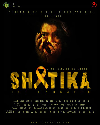 shatika-undraped-gets-selected-as-short-of-week