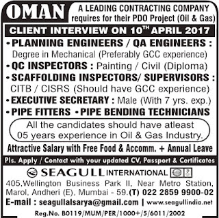Oil & Gas Project jobs in Oman