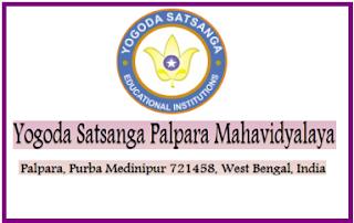 Yogoda Satsanga Palpara Mahavidyalaya, Palpara, Purba Medinipur - 721458, West Bengal