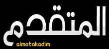 المتقدم - طور مهاراتك التقنية   Almotakadim
