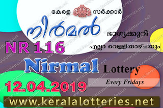 "Keralalotteries.net, ""kerala lottery result 12 04 2019 nirmal nr 116"", nirmal today result : 12-04-2019 nirmal lottery nr-116, kerala lottery result 12-4-2019, nirmal lottery results, kerala lottery result today nirmal, nirmal lottery result, kerala lottery result nirmal today, kerala lottery nirmal today result, nirmal kerala lottery result, nirmal lottery nr.116 results 12-04-2019, nirmal lottery nr 116, live nirmal lottery nr-116, nirmal lottery, kerala lottery today result nirmal, nirmal lottery (nr-116) 12/4/2019, today nirmal lottery result, nirmal lottery today result, nirmal lottery results today, today kerala lottery result nirmal, kerala lottery results today nirmal 12 4 19, nirmal lottery today, today lottery result nirmal 12-4-19, nirmal lottery result today 12.4.2019, nirmal lottery today, today lottery result nirmal 12-04-19, nirmal lottery result today 12.4.2019, kerala lottery result live, kerala lottery bumper result, kerala lottery result yesterday, kerala lottery result today, kerala online lottery results, kerala lottery draw, kerala lottery results, kerala state lottery today, kerala lottare, kerala lottery result, lottery today, kerala lottery today draw result, kerala lottery online purchase, kerala lottery, kl result,  yesterday lottery results, lotteries results, keralalotteries, kerala lottery, keralalotteryresult, kerala lottery result, kerala lottery result live, kerala lottery today, kerala lottery result today, kerala lottery results today, today kerala lottery result, kerala lottery ticket pictures, kerala samsthana bhagyakuri"