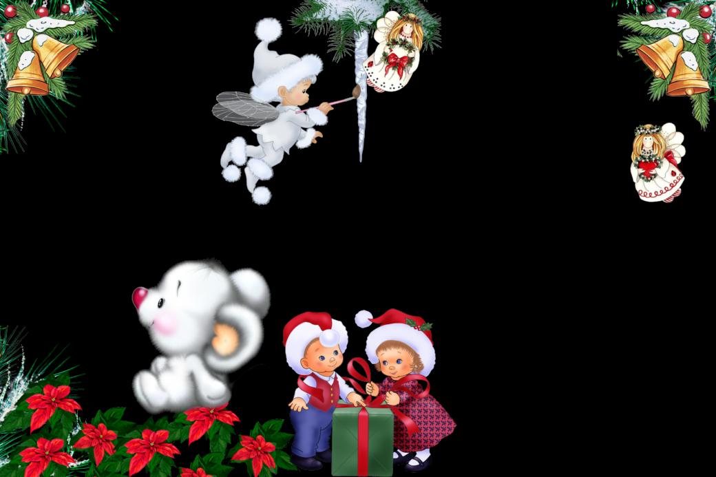 Marcos para Fotos de Navidad. Descarga Gratis. ~ Marcos Gratis para ...