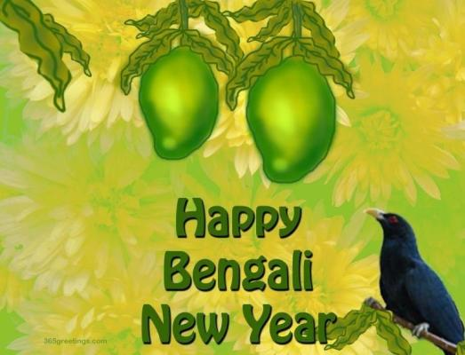 bengli new year pictures