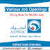 Various Job Opening at ADNOC Distribution