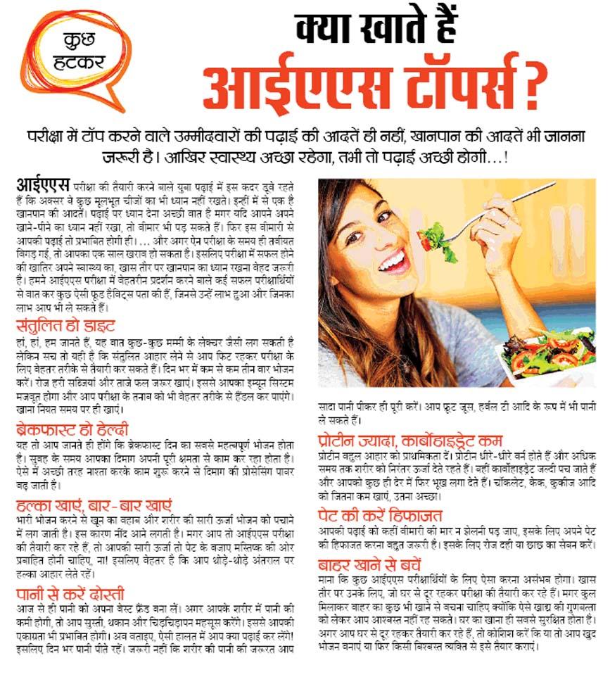 Vitamin B12 Foods Vegetables In Hindi