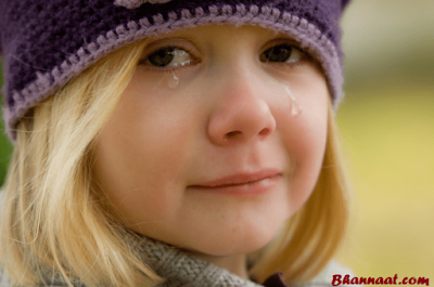 Why Tears Come from Eyes in Hindi