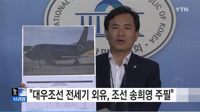 조선일보 송희영 주필 대우조선 전세기를 통해 외유