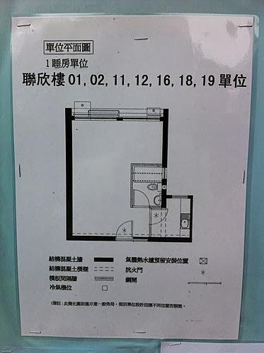 home design 破解 版
