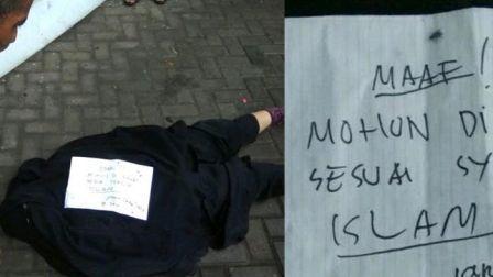 Pembunuh Wanita Bercadar di Dekat Masjid ternyat Orang Dekat