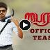 New Tamil Movie Bairavaa / Official Teaser Ilayathalapathy Vijay, Keerthy Suresh.