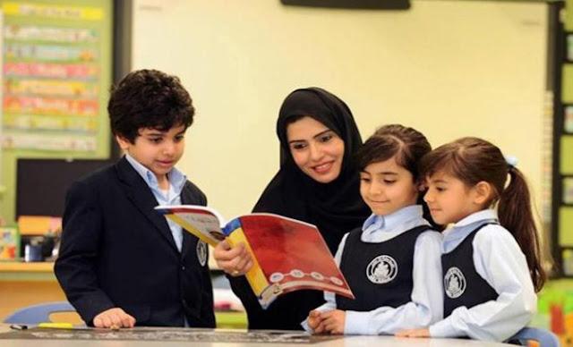 sistem epndidikan di Uni Emirat Arab