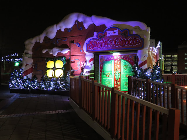 Intu Lakeside Christmas Grotto