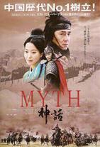 Watch Shen hua Online Free in HD