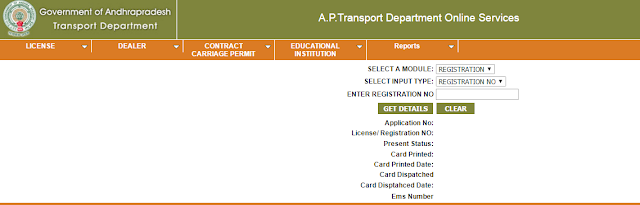 AP Transport RC Delivery Status