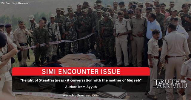 Irem Ayyub   Simi encounter issue   Truth Arrived
