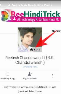 Fb profile me frame kese add kare 2