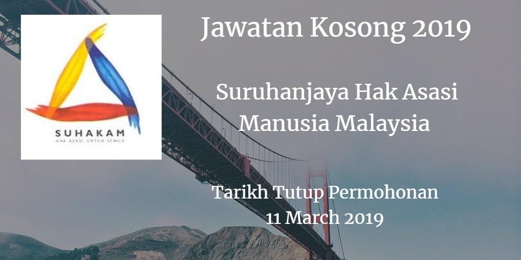 Jawatan Kosong SUHAKAM 11 March 2019