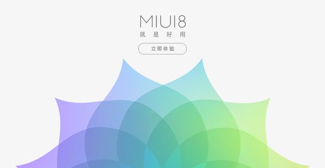 MIUI 8 Stabel Version Siap Meluncur untuk Smartphone Xiaomi !